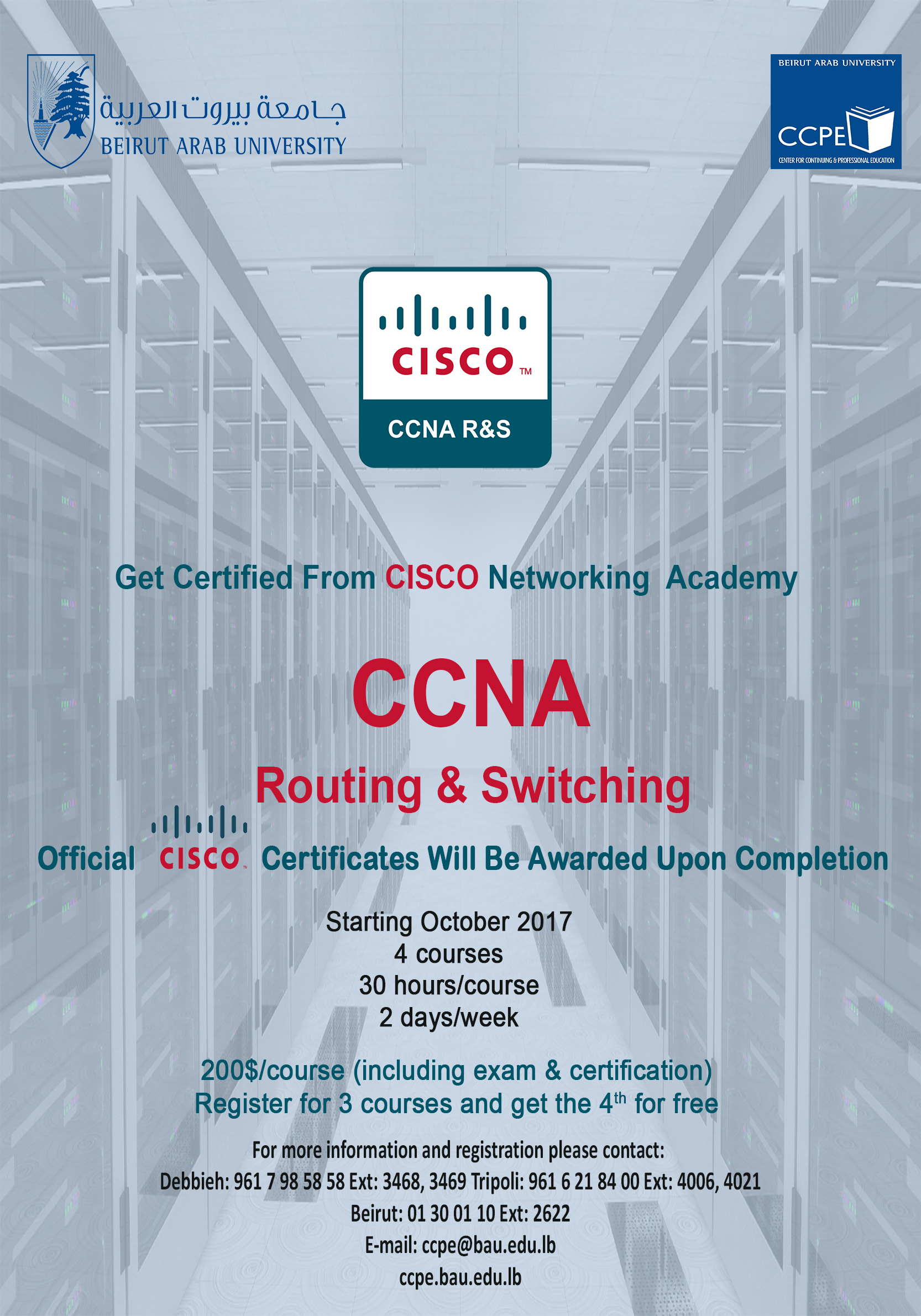 CCNA (Cisco Certified Network Associsate)