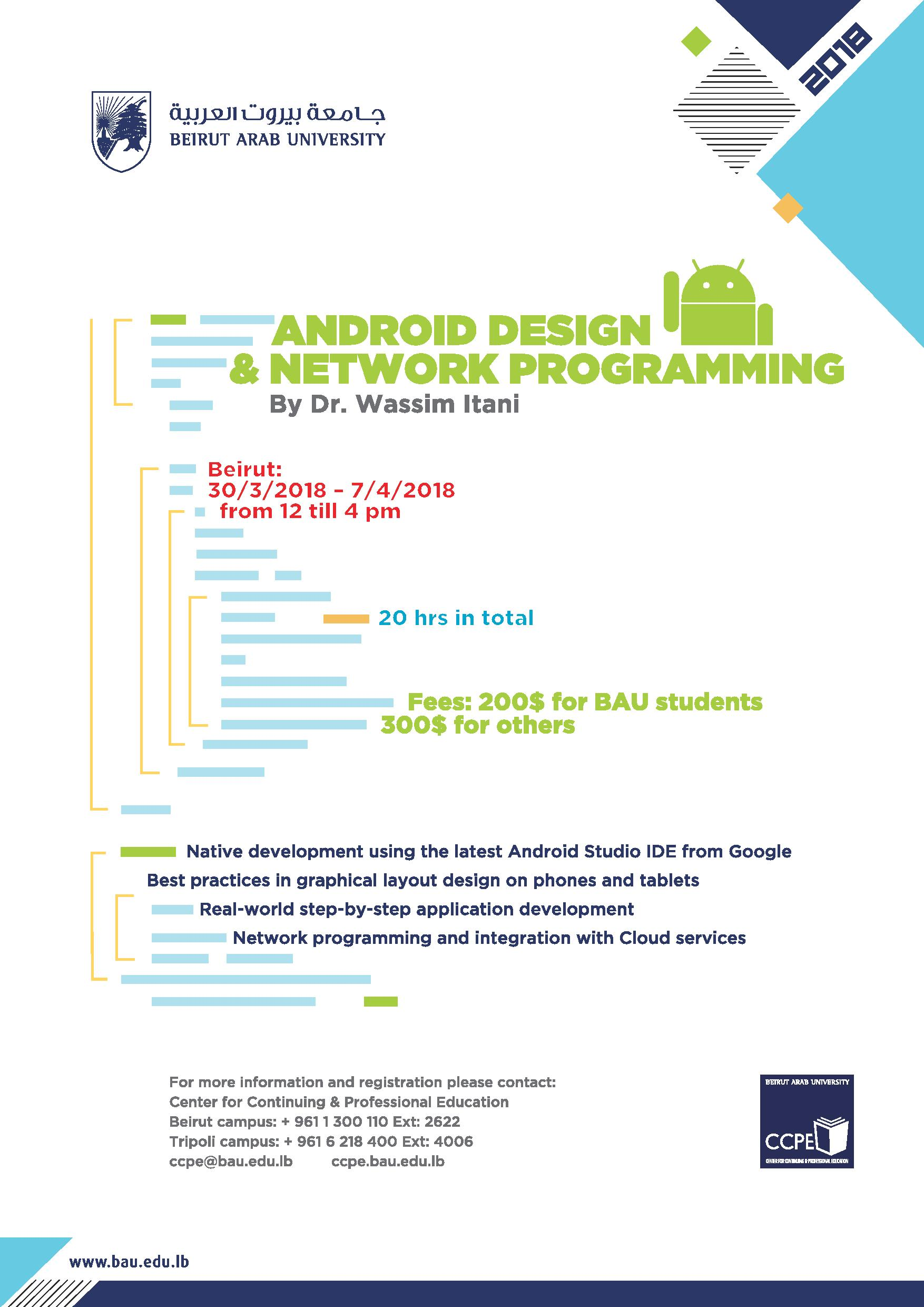 Android Design and Network Programming