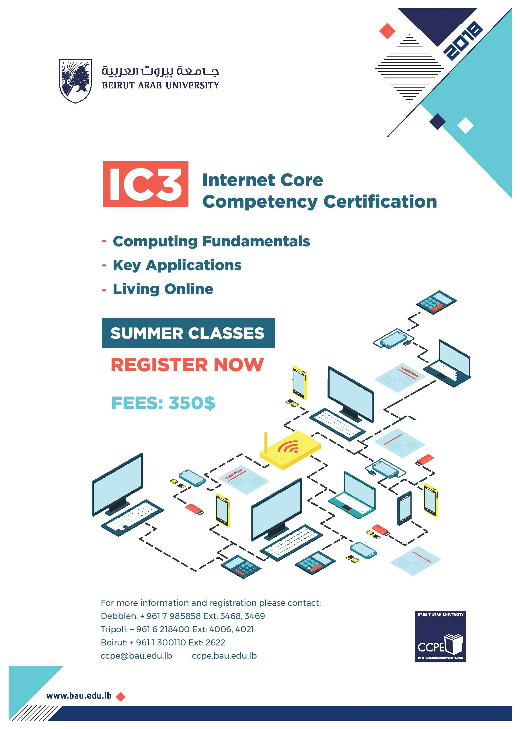 IC3 ( Internet Core Competency Certification )
